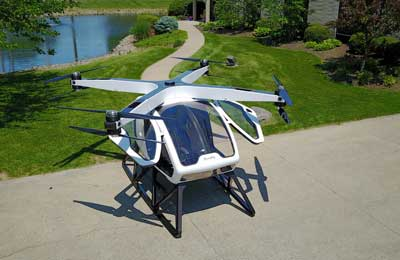Surefly Concept