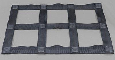 Polypropylene Netting