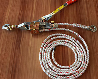 Rope Puller