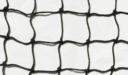 Raw Netting Material For Sale By The Foot